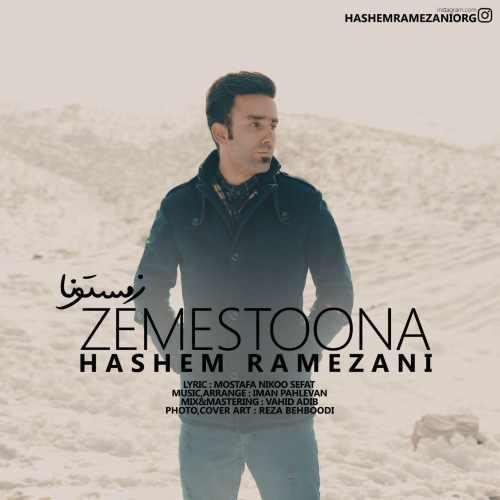 دانلود موزیک جدید زمستونا از هاشم رمضانی