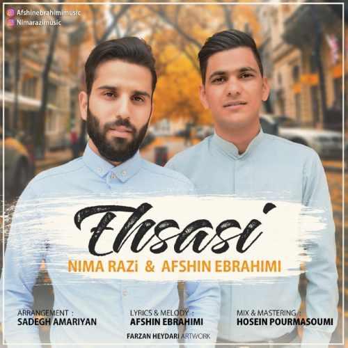 دانلود موزیک جدید احساسی از افشین ابراهیمی و نیما رضی