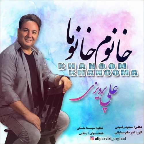 دانلود موزیک جدید خانوم خانوما از علی پرویزی
