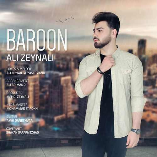 دانلود موزیک جدید بارون از علی زینالی