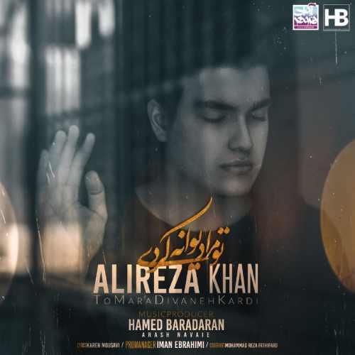 دانلود موزیک جدید حس خوب از رسا آصف