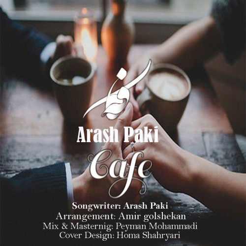 دانلود موزیک جدید کافه از آرش پاکی
