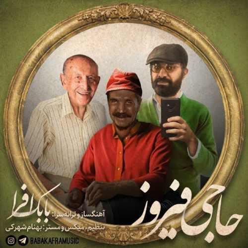 دانلود موزیک جدید حاجی فیروز از بابک افرا