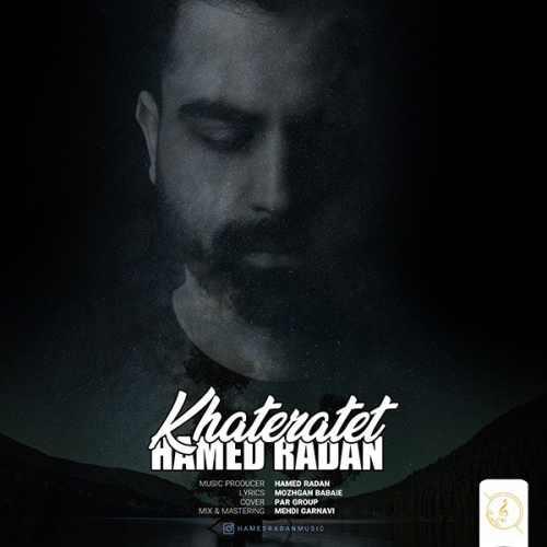 دانلود موزیک جدید خاطراتت از حامد رادان