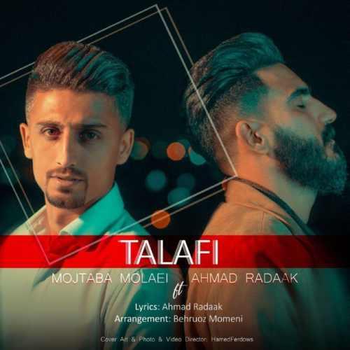 دانلود موزیک جدید تلافی از مجتبی ملایی و احمد راداک
