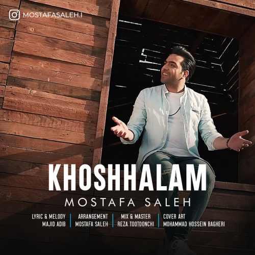 دانلود موزیک جدید خوشحالم از مصطفی صالح