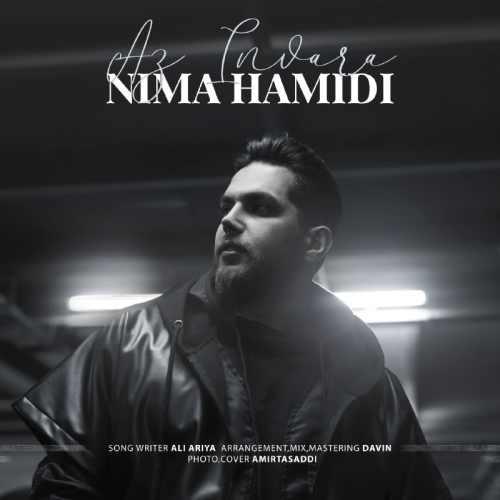 دانلود موزیک جدید از اینورا از نیما حمیدی