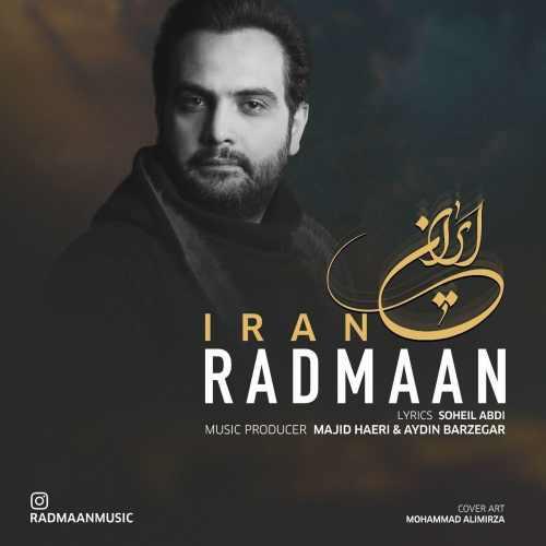 دانلود موزیک جدید ایران از رادمان