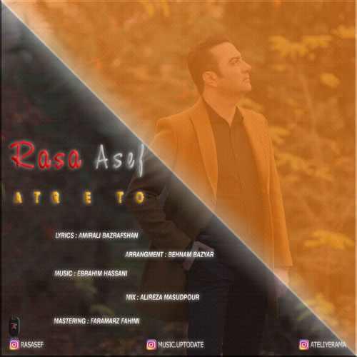 دانلود موزیک جدید عطر تو از رسا آصف