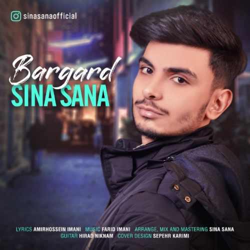 دانلود موزیک جدید برگرد از سینا ثنا