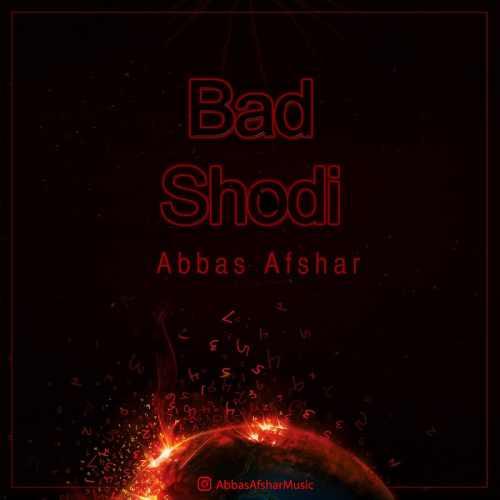 دانلود موزیک جدید بد شدی از عباس افشار
