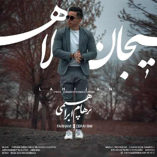 دانلود موزیک جدید لاهیجان از پرهام ابراهیمی