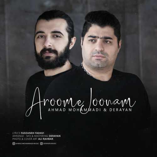 دانلود موزیک جدید آروم جونم از احمد محمدی و درایان