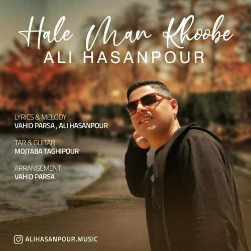 دانلود موزیک جدید حال من خوبه از علی حسن پور