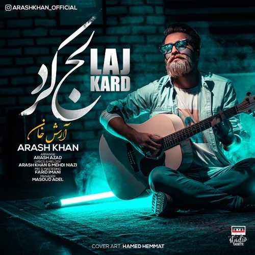 دانلود موزیک جدید لج کرد از آرش خان