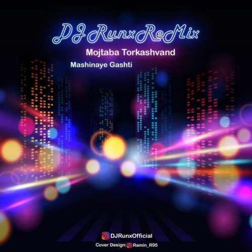 دانلود موزیک جدید ماشینای گشتی ۲ از دی جی رانکس