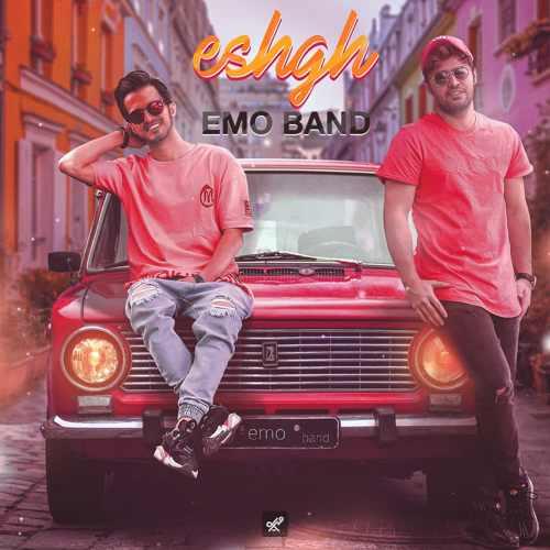 دانلود موزیک جدید عشق از امو باند