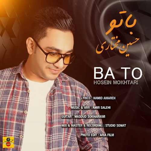 دانلود موزیک جدید آغوش از علی سیدی