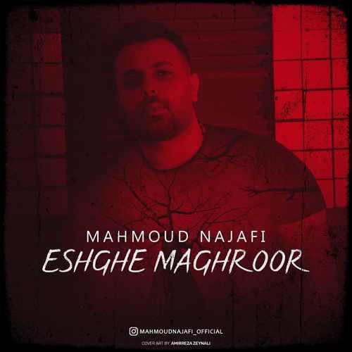 دانلود موزیک جدید عشق مغرور از محمود نجفی