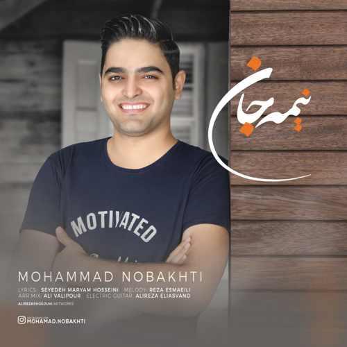 دانلود موزیک جدید نیمه ی جان از محمد نوبختی