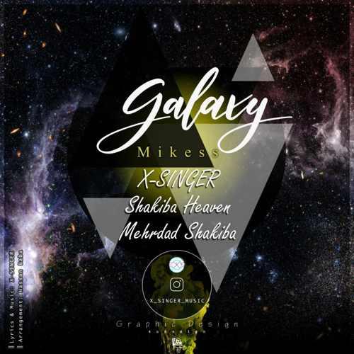 دانلود موزیک جدید کهکشان از اکس سینگر و شکیبا و مهرداد شکیبا و Mikess