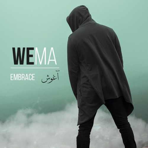 دانلود موزیک جدید آغوش از WeMa