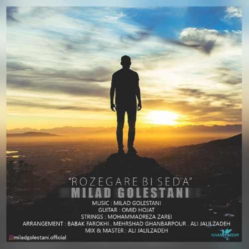 دانلود موزیک جدید روزگارِ بی صدا از میلاد گلستانی
