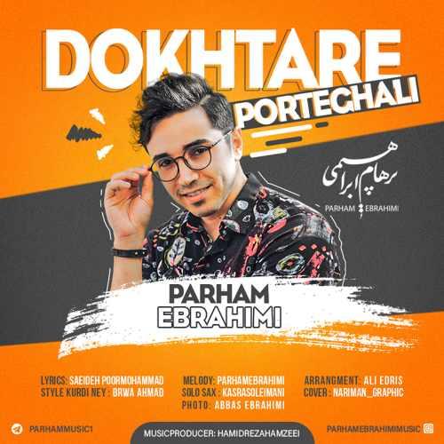 دانلود موزیک جدید دختر پرتقالی از پرهام ابراهیمی
