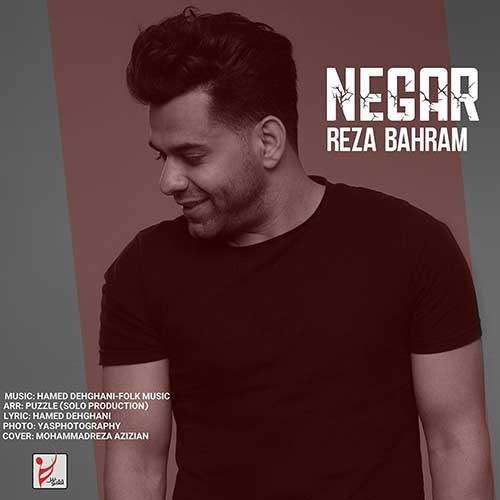 دانلود موزیک جدید نگار از رضا بهرام