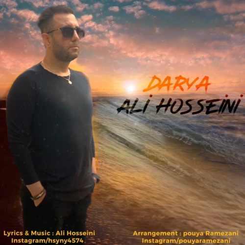 دانلود موزیک جدید دریا از علی حسینی