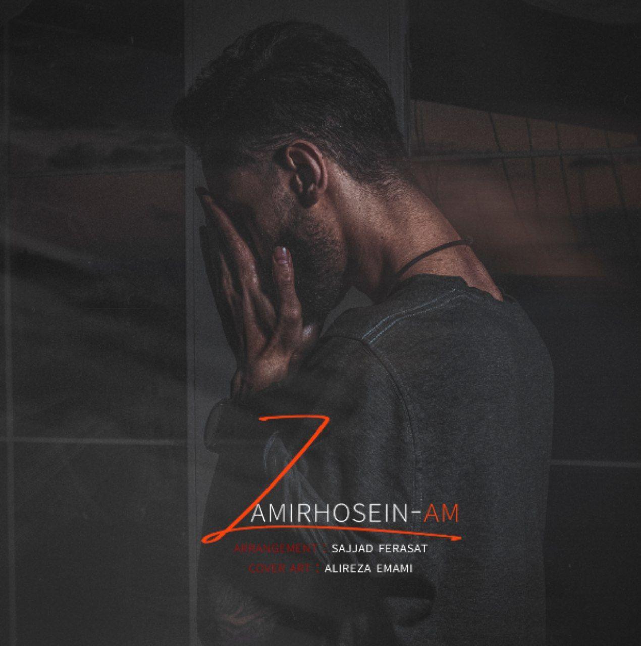 دانلود موزیک جدید Z از امیرحسین