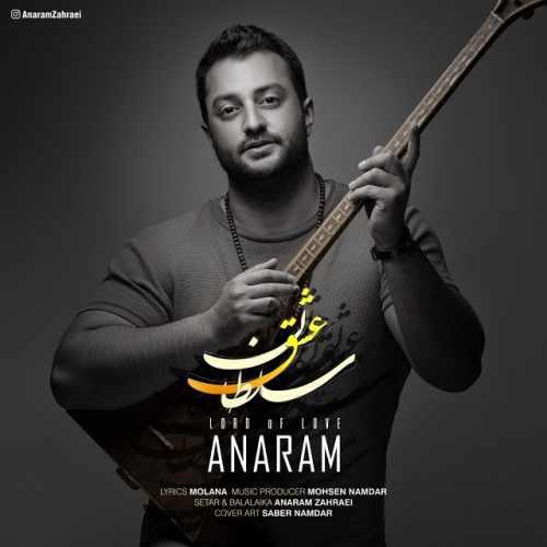 دانلود موزیک جدید سلطان عشق از آنارام