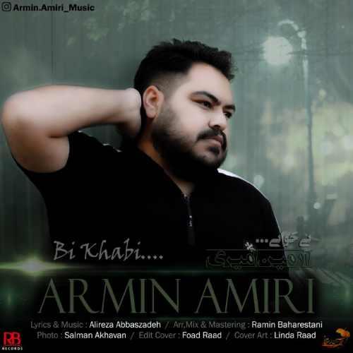 دانلود موزیک جدید بی خوابی از آرمین امیری