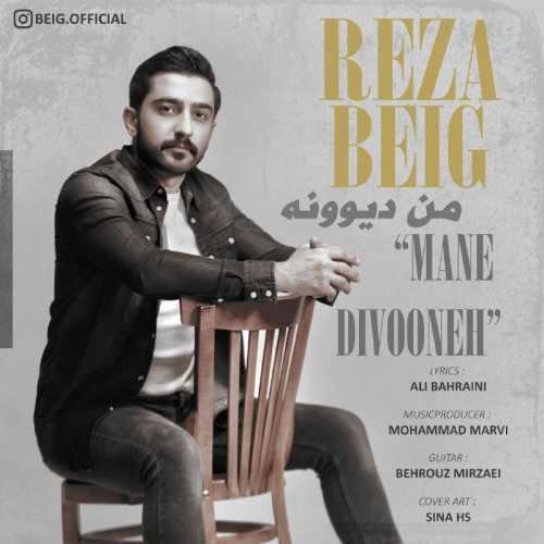 دانلود موزیک جدید من دیوونه از رضا بیگ
