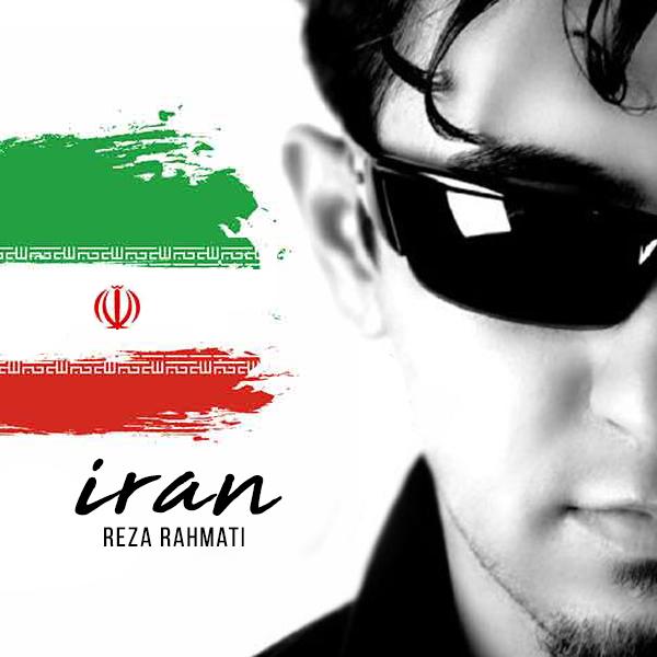 دانلود موزیک جدید ایران از رضا رحمتی