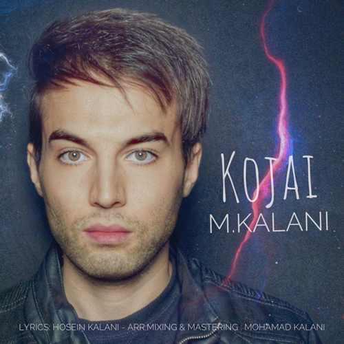 دانلود موزیک جدید کجایی از محمد کلانی
