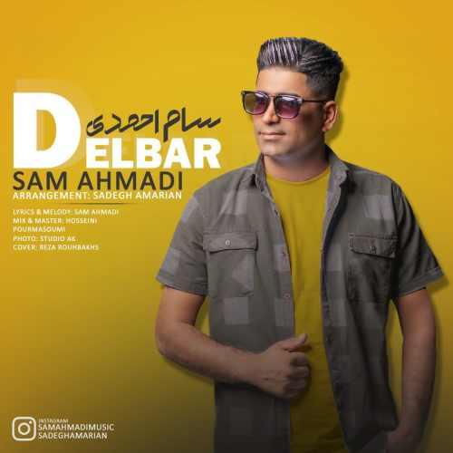 دانلود موزیک جدید دلبر از سام احمدی