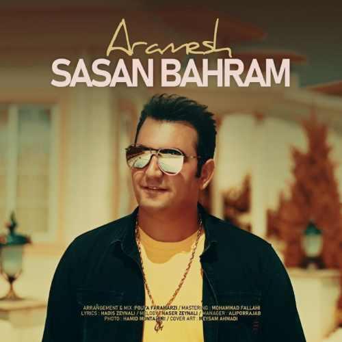 دانلود موزیک جدید آرامش از ساسان بهرام