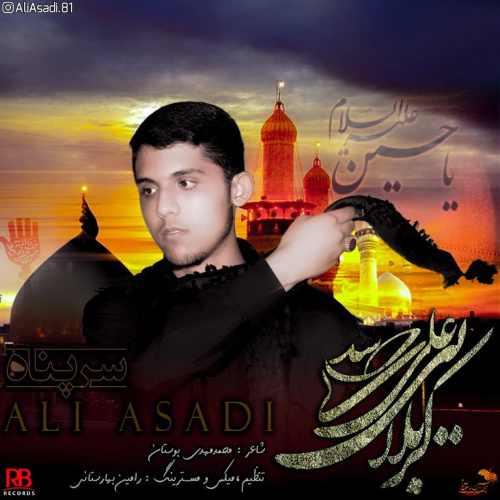 دانلود موزیک جدید سرپناه از علی اسدی