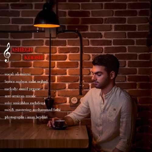 دانلود موزیک جدید عاشق کش از علی میرزایی