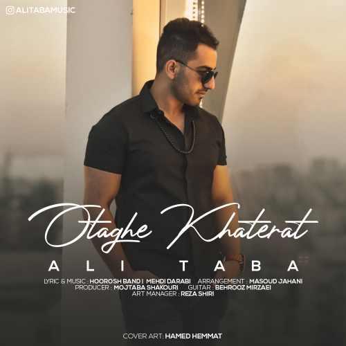 دانلود موزیک جدید اتاق خاطرات از علی طبا
