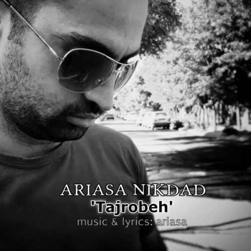 دانلود موزیک جدید تجربه از آریاسا نیکداد