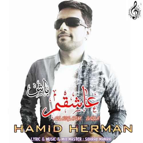 دانلود موزیک جدید عاشقم باش از حمید هرمان