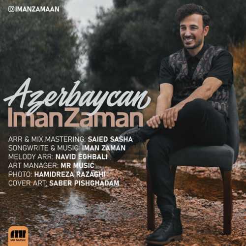 دانلود موزیک جدید آذربایجان از ایمان زمان