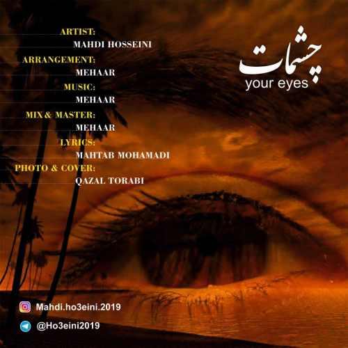 دانلود موزیک جدید چشمات از مهدی حسینی