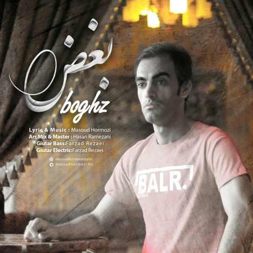 دانلود موزیک جدید بغض از مسعود هرمزی