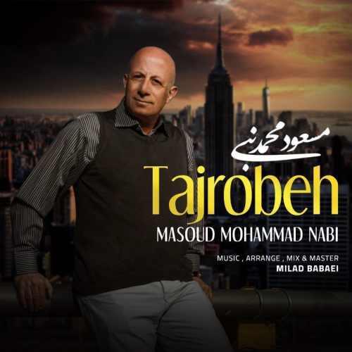 دانلود موزیک جدید تجربه از مسعود محمد نبی