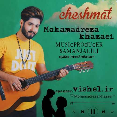 دانلود موزیک جدید چشمات از محمدرضا خزایی