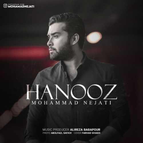 دانلود موزیک جدید هنوز از محمد نجاتی