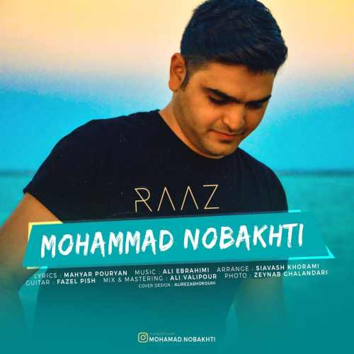 دانلود موزیک جدید راز از محمد نوبختی